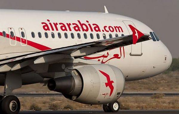 Air Arabia Maroc bietet neuen Inlandsflug an