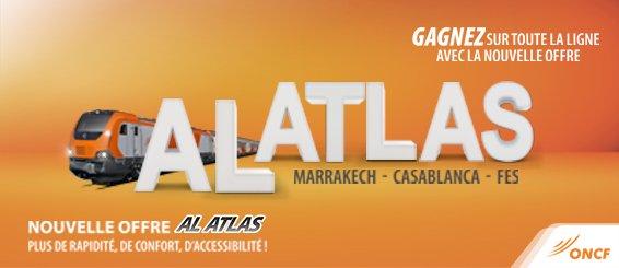 al-atlas.jpg