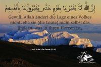 Erst ALLAH ta'ala dann kommt der rest....
