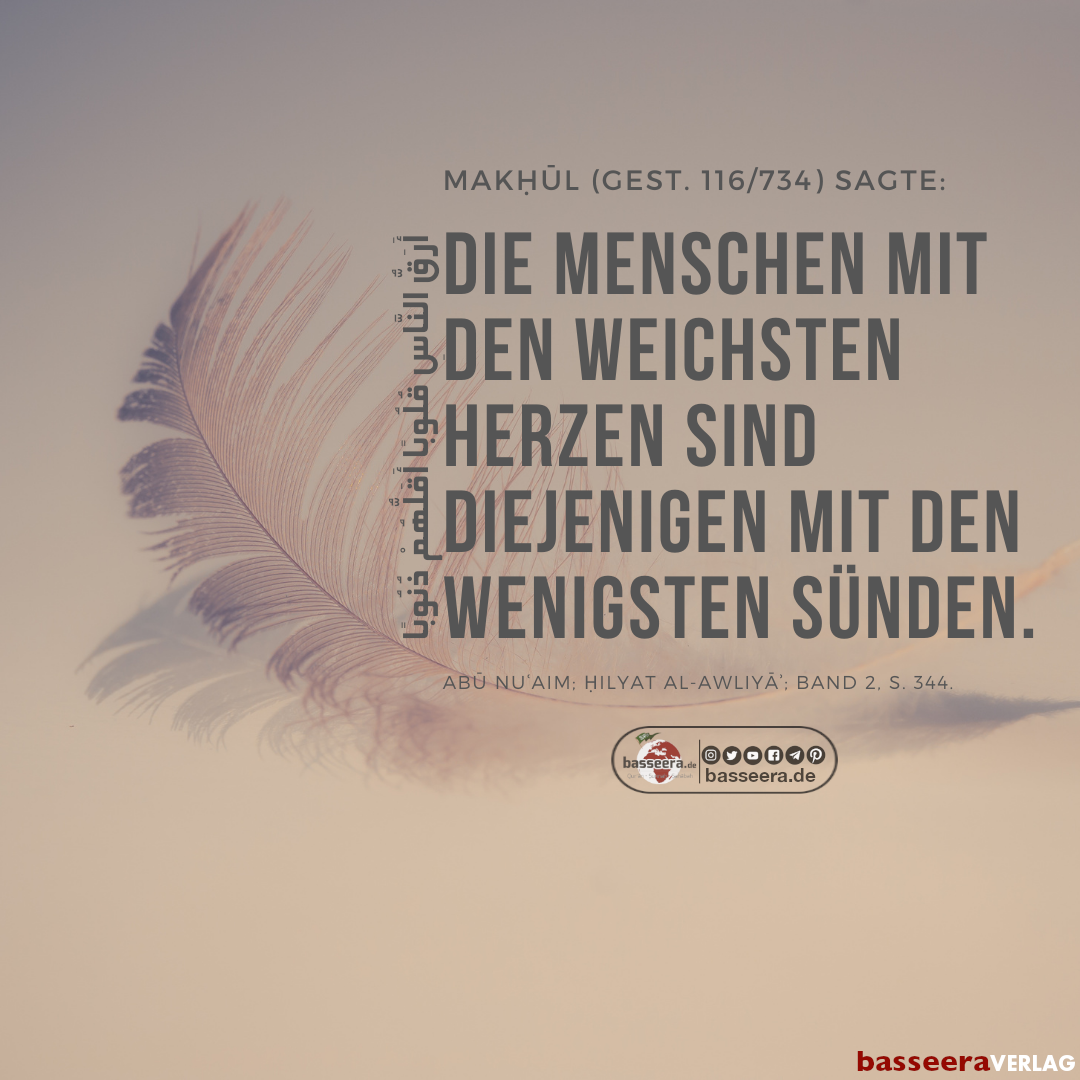Herz_Sünde_DE.png