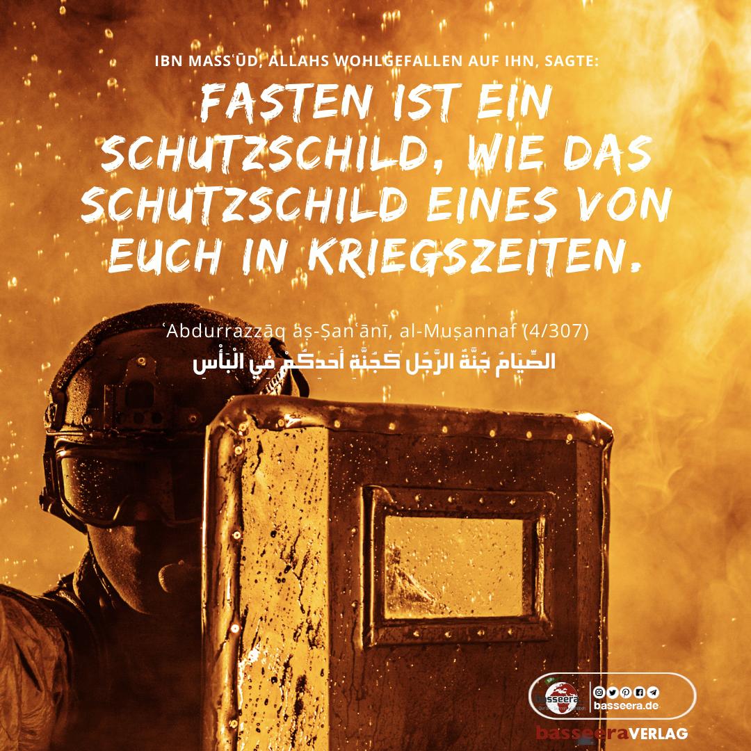 Fasten_Schutzschild_DE.png