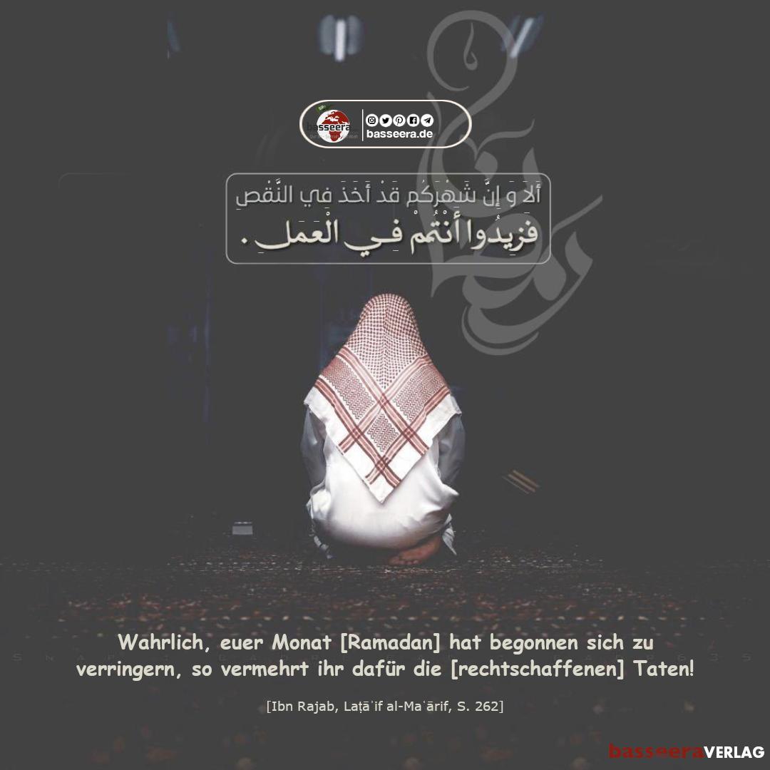 Ramadan_Salaf_3DE.png